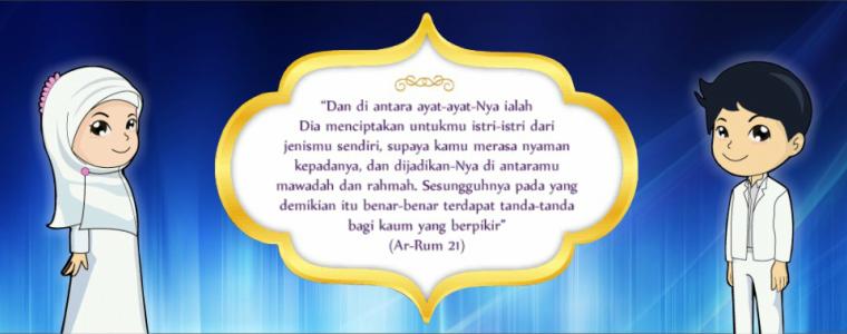 Ayat Doa Pernikahan Undangan Pernikahan